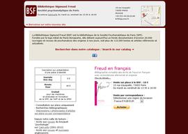 Bibliothèque «Sigmund Freud» de la Société Psychanalytique de Paris